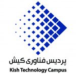 پردیس فناوری کیش / کیش تک /kishtech / Kish Technology Campus / KTC
