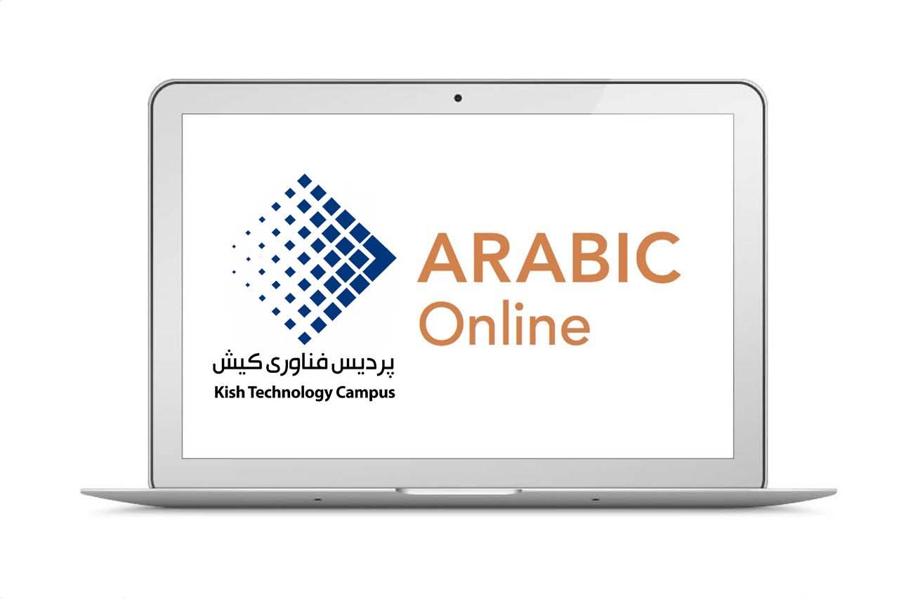 [عکس: -آنلاین-عربی.jpg]