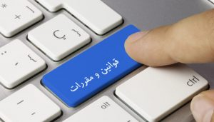 cfa-exam-policy